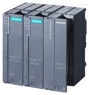 西門子6AG11971LB004XA0接口模塊