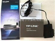 特价精品-TP-LINK千兆多模光纤收发器TL-MC200CM
