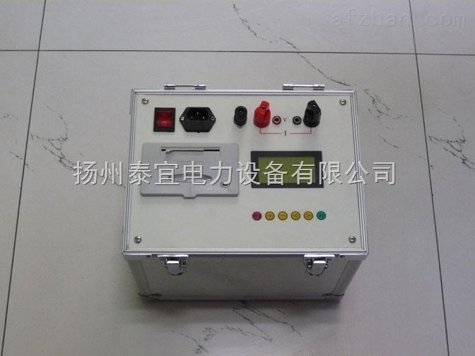 断路器导电回路电阻测试仪