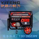YT2500DC厂家