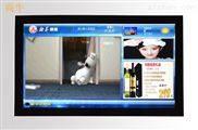 杭州市32寸液晶监视器