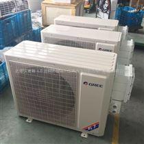 格力工业防爆空调促销款|2P 3P