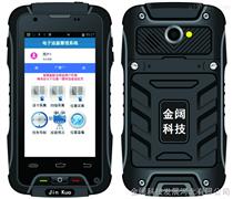 电子安全防护防爆型智能巡检机PDA
