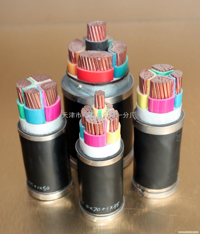 电力电缆 超高压电力电缆 110kv yjlw03 1*300 电力电缆