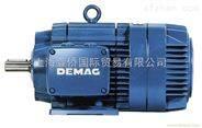 德马格DEMAG电机/电葫芦