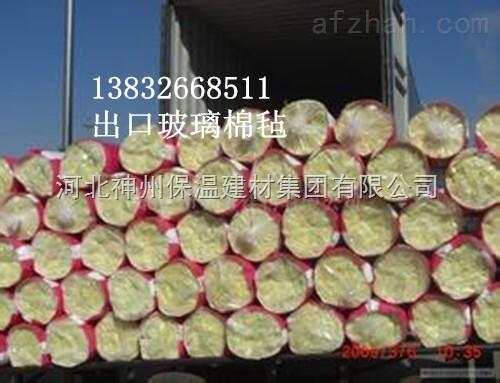 16K100 18K75 20K100宁夏石嘴山市【抽真空玻璃棉卷毡】批发价格