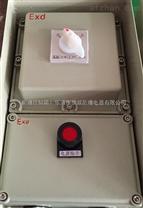 BDZ53-100A/4P防爆断路器