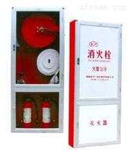 室内消火栓箱