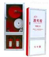 qy单出水消火栓箱