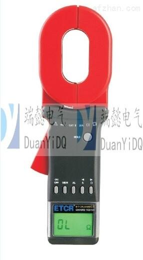 LK2680B医用接地测试仪