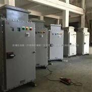 黑龙江BQJ-10KW防爆星三角降压启动器