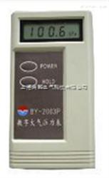 AZ8252数字压力表/压差计