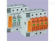 V25-B/3+NPE浪涌重点安装方法