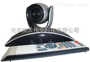金视天 USB10倍变焦720P高清会议摄像机
