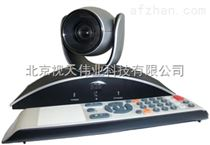 金視天 USB10倍變焦720P高清會議攝像機
