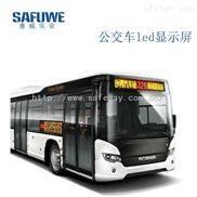 供应公交车内、车上、车尾、侧面、全彩LED电子显示屏 厂家
