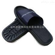 防静电鞋/防尘鞋