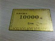 广州专业制作金属IC卡 金属贵宾卡 金属名片卡专业定制