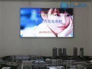 PH2.5室內大屏顯示器 高清LED品牌廠家 P2.5全彩電子屏冰