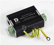 DK-PS-RJ45/24二合一视频监控防雷器,二合一视频监控防雷器厂家