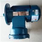 防爆电机1HP减速电机-防爆减速电机-紫光减速机