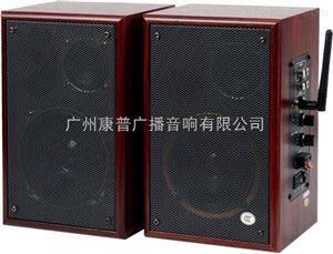 2.4G有源多媒体音箱