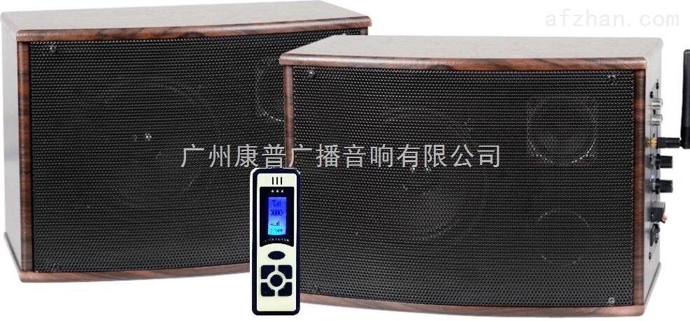 2.4G无线有源多媒体音箱