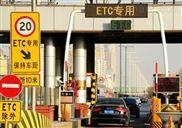 郑州智能停车场管理系统-郑州小区停车场智能管理系统