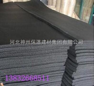 厂家热销橡塑海绵板现货出售 抗震B1级橡塑保温板隔热橡塑板