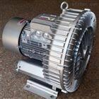 2QB510-SAH16气环式风机&
