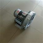 2QB310-SAA01厂家直销旋涡气泵