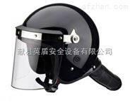德式fangbao頭盔