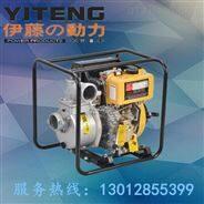 农用灌溉用2寸柴油机水泵