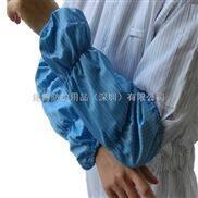 防静电衣袖特价厂家直销 无菌无尘防护品