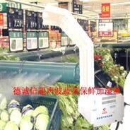 大润发超市蔬菜加湿保鲜系统如何加湿_超声波蔬菜加湿器
