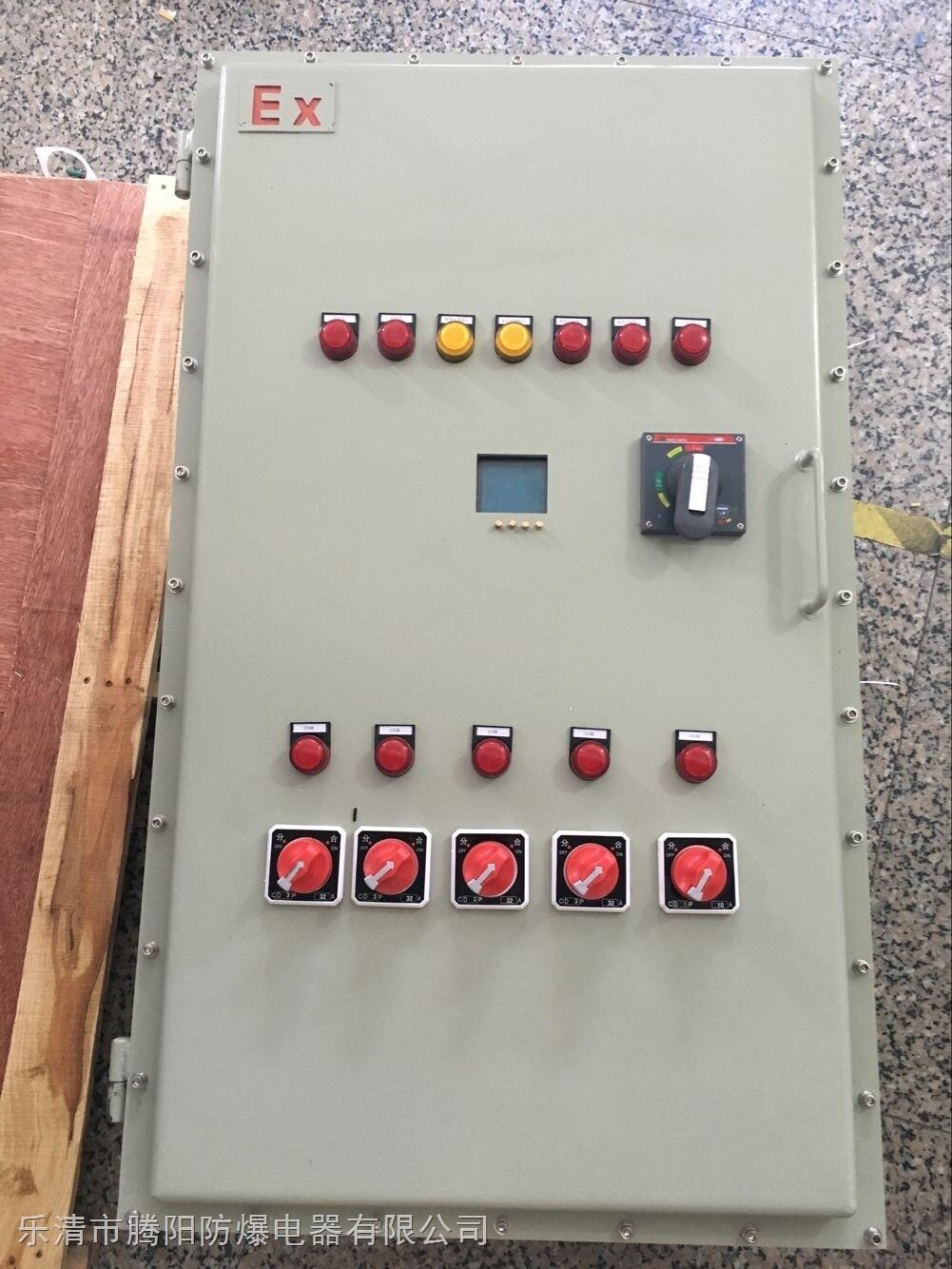 bqd53控制电动机防爆磁力启动器