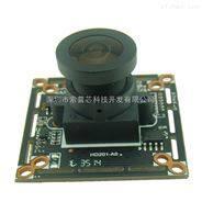 AHD同軸高清模組 四合一 AHD攝像機芯片