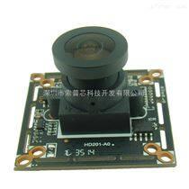 AHD同轴高清模组 四合一 AHD摄像机芯片