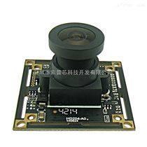 2000TVL同軸監控模組 原廠直銷 高清機芯