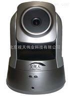 金视天 定焦USB高清视频会议摄像机