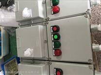 BDZ52-10/3漏电防爆断路器
