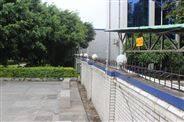 别墅电子围栏