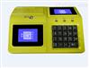 云卡通2018年最新款食堂售饭系统.微信订餐系统.二维码刷卡机