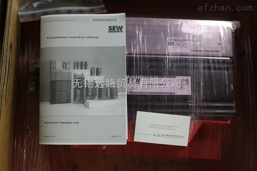 DRS80S4BE1-sew_控制开关泵-无锡远路贸易有限公司