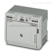 UNO-UPS/24DC/24DC/60W - 2905907