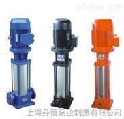 GDL立式多级离心泵、消防喷淋泵、潜污泵价格