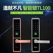 中控智慧zkteco智能电子密码指纹锁家用防盗门锁TL100