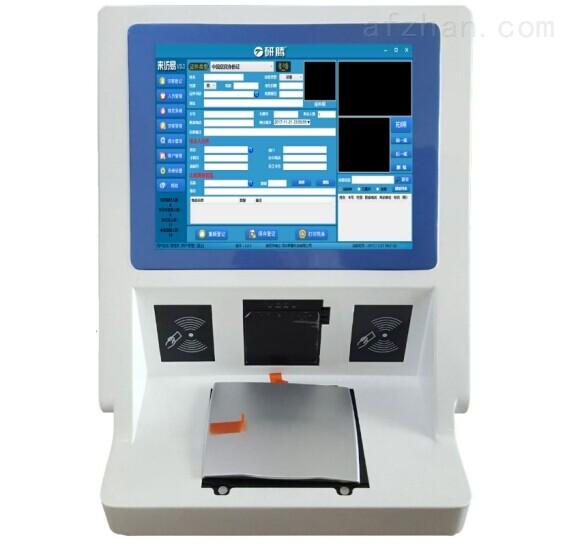 研腾证件识别访客登记打印智能访客一体机