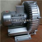 2QB820-SHH37吸料设备专用高压风机