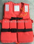 供应JHY-III型救生衣厂家